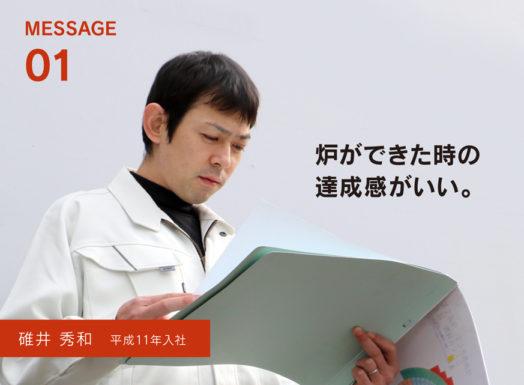 message02 1